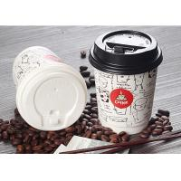 China Disposable Double Wall Paper Cups , Individual Insulated Paper Coffee Cups on sale