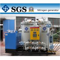 Quality Durable Long Life Membrane Nitrogen Generator Nitrogen Gas Generation wholesale
