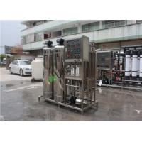 China Industrial RO Water Treatment Plant RO Water Filter Reverse Osmosis Water Filter Machine on sale