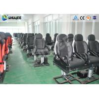 Quality Electronic Motion Chair Equip 5D Movie Theater Leg Sweep Spray Air /  Water wholesale