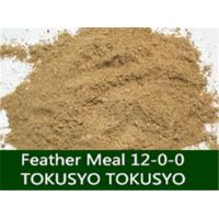 China Organic Material Feather Meal Organic Fertilizer High Nitrogen Brown on sale