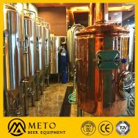 Quality 300L beer brewing equipment for competitive price wholesale