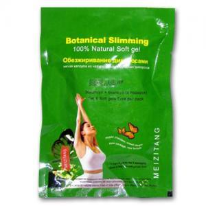China Botanical Slimming soft Capsule on sale