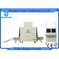 Quality Dual Energy Airport Harbour X Ray Security Scanner For Baggage , High Resolution wholesale