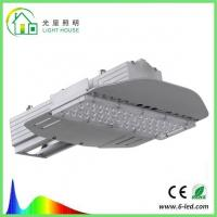 Quality 50 Watt LED Street Light / Road Outdoor Yard Lighting Fixture With 120 Degree Beam Angle wholesale