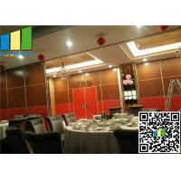 China Decorative Folding Internal Doors Screen Wooden Partition For Ballroom on sale