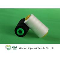 Quality Different 200 Sorts Of Colorful  Polyester Spun Sewing Thread For Sewing Garment wholesale