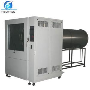 Quality IEC-17025 standard IP X3 X4 X5 X6 Rain Spray Test Chamber price wholesale