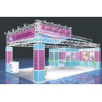 Quality Aluminum Expo Booth (UP15-13) wholesale