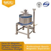 Quality Manual Electromagnetic Separator Efficiency Magnetic Iron Separation Machine wholesale