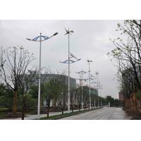 China Clean Energy Wind Power Off Grid Wind Turbine For Hybrid Lamp System 60W 90W 120W on sale
