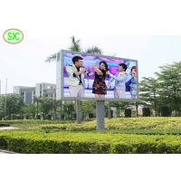 China P8 Big Street Outdoor Full Color Led Display Screen Advertising Great Waterproof on sale