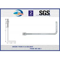 Buy cheap Steel bolts and nuts hot dipped galvanized anchor bolts with Nut & Washer 3/4