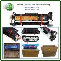 China Compatible new spares parts for hp printer 4014/4015/4515 mfp laserjet replace fuser unit on sale