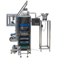 Quality [MANUFACTURER] doypack packing machine wholesale