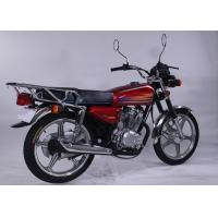 Buy cheap Fashion Propane Powered Motorcycle Energy Saving 4 Stroke Anti Corrosion from wholesalers
