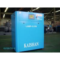 Quality 126cfm Mini Rotary Screw Air Compressor  wholesale
