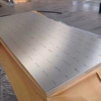 Buy cheap High Tensile Strength Aluminium Alloy Sheet 7075 T6 T651 For Aircraft Industry from wholesalers