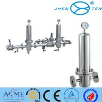 Quality Final Filtration Inox Stainless Sock Filter Housing For Olive Oil wholesale