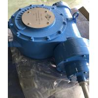 China Gate Valve Gearbox Partial - Turn  Torque Rang 7000NM To 72000NM Protection grade IP67 on sale