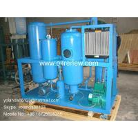 Quality Hydraulic  Oil Purification Equipment | Oil Filtration System TYA-H wholesale