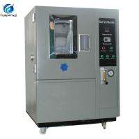 Quality CE Dust Test Chamber , Simulated Motorcycle Parts IP 66 Dust Resistance Test Chamber wholesale