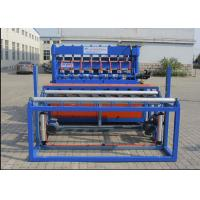Quality Stainless Steel Automated Fence Panel Machine , Electric Weld Mesh Making Machine wholesale