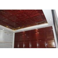 Quality Eco-Friendly Wooden Ceiling Wallpaper / Modern 3D Wall Coverings with Nanocomposite Porcelain wholesale