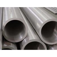 Quality round Q195, Q215, Q235, SPHC, SPCC, 08Yu, 08Al galvanized Welded Steel Pipes / Pipe wholesale