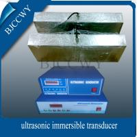 China 2000w Stainless Steel Immersible Ultrasonic Transducer for Ultrasonic Cleaner on sale