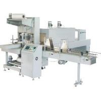 Quality Auto Non Tray Shrink-Wrapping Packing Machine wholesale