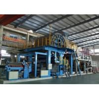 Quality 2400mm Single Cylinder High Speed Tissue Hygienic Paper Making Machine wholesale