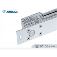 Quality Electric Deadbolt Lock of  8 wires Flush Mounted with  Magnet Switch Sensor wholesale