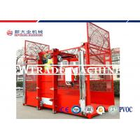 Quality SC100/150/200 Single Cage Construction Material Hoist With CE BV SGS Approved wholesale