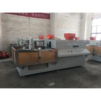 Quality Pe Plastic  Bottle Blow Molding Machine , Multi Station Side Blowing Bottle Making Equipment wholesale