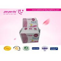High Grade Women'S Sanitary Towels , 100% Nature Silk Sanitary Napkins