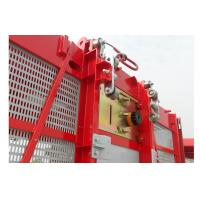 Quality  Construction Lift SC 100 Single Cage 1000kg Capacity with Mast Hot-dip Galvanized wholesale