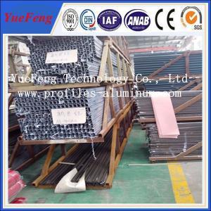 Quality stock aluminum extrusion profiles/ China aluminium profiles supplier wholesale