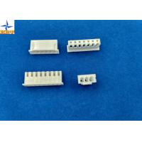Quality 2.5mm pitch Disconnectable Crimp style connectors XH connector Shrouded header type wholesale