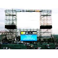 Quality Simple Structure Fan-less P7.8 Outdoor LED Stage Screen with 5500nit Brightness wholesale