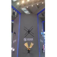 China Advertising LED display 3D led fan display hologram 4blads 50cm 70cm 100cm diameter on sale
