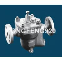 China Built In Strainer Automatic Float Steam Trap Cast Steel WCB 0.2-4.5 Mpa on sale