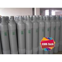 China 40L Argon Gas Cylinder Tanks,ISO9809 Standard Seamless Steel Argon Cylinders 40L,Argon Cylinders, Argon Gas Tanks on sale