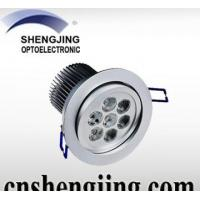 Buy cheap High Power 7W LED Lamp - LED Down Light from wholesalers