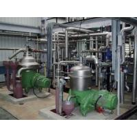 Quality Big And High Speed Centrifuge Crude Palm Oil Separator Processing wholesale
