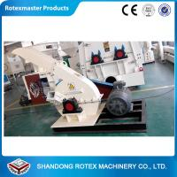 Quality High efficient wood chipper disc type capacity 1-2 ton per hour wholesale