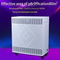 Quality Air Purifier Ffu Filter Fan Unit , Hepa Filtration Units PM 2.5 Cleaning CADR 330m3/H wholesale