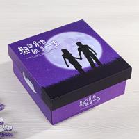Quality Personalised Design Carton Packaging Boxes For Valentine Snacks And Dessert wholesale