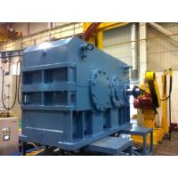 Buy cheap Gearbox gearbox for mill in mine from wholesalers