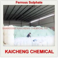 Quality Ferrous Sulfate 98% FeSO4.7H2O for water treatment wholesale